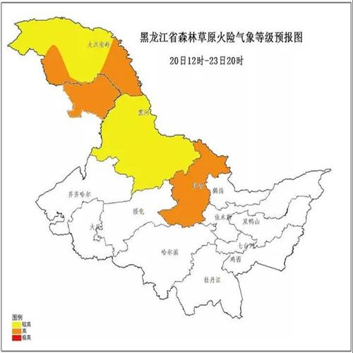 黑龙江省发布森林火险橙色、黄色