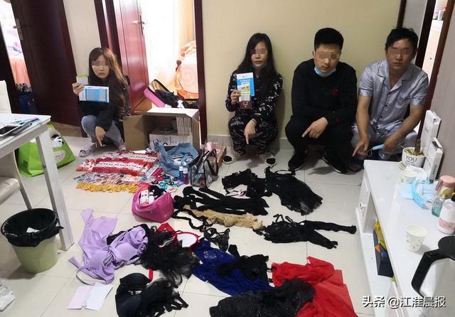 """e乐彩票app云盘""""选秀"""" 上门招嫖……500余男女被合肥警方抓获-奇享网"""