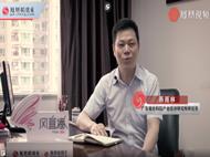 线上公益课 | 燕雨林:疫情下的广东经济转型和产业升级