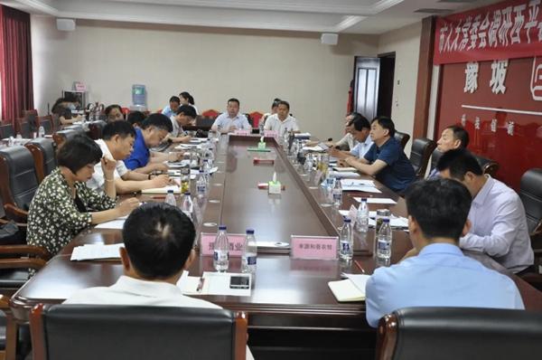 驻马店市人大关于实施河南新闻质量强市战略座谈会在豫