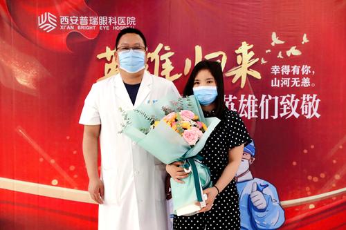 『英雄』出陕援鄂医护英雄首批在西安普瑞眼科摘镜