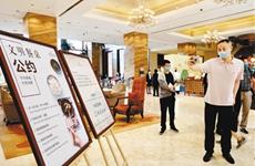 2020年西安迎十四运创建文明城市宾馆饭店创建工作现场会举行