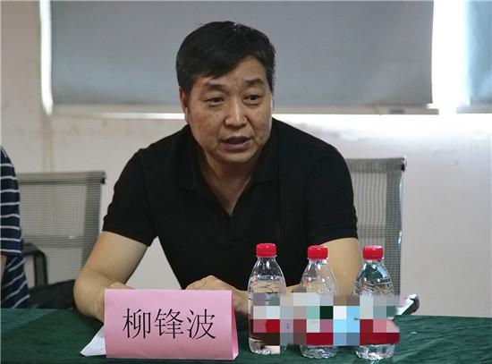 民盟河南省委专职副主委柳锋波一行走访调研增长力集团