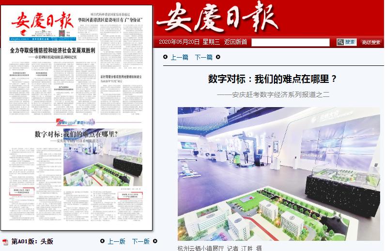 http://www.weixinrensheng.com/sifanghua/1992149.html