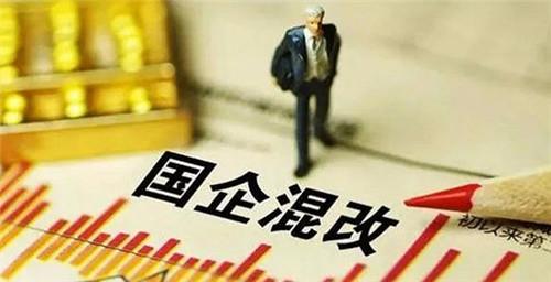 青岛澳柯玛集团官网_青岛出台深化市属企业混合所有制改革意见_青岛频道_凤凰网