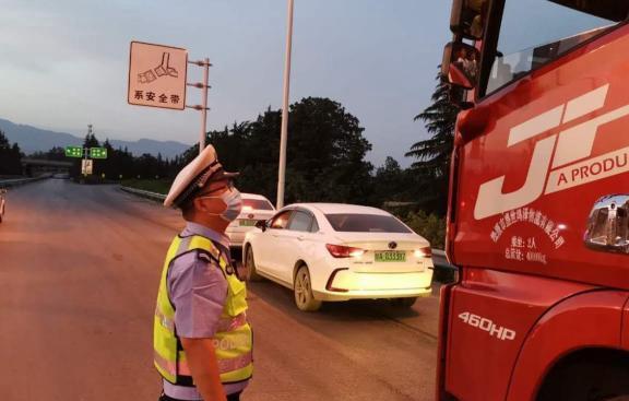 即日起开展高速公路货车违法专项整治行动