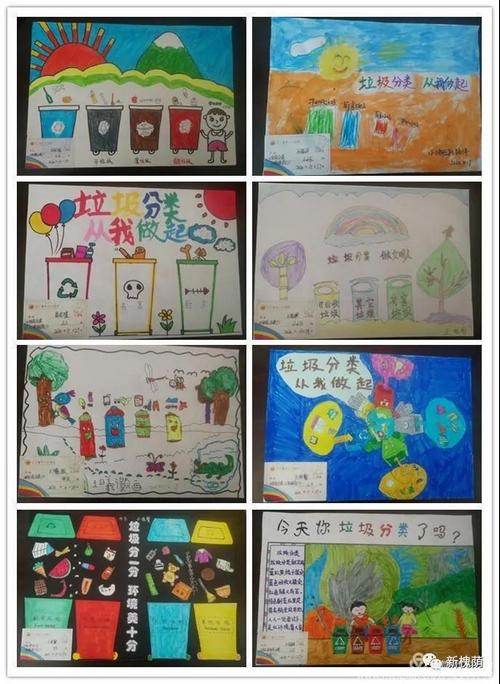 http://www.jinanjianbanzhewan.com/wenyiwenhua/52641.html
