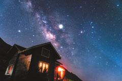 """>横峰葛源""""中华暗夜星空保护地"""":这里的星星真美丽""""width="""