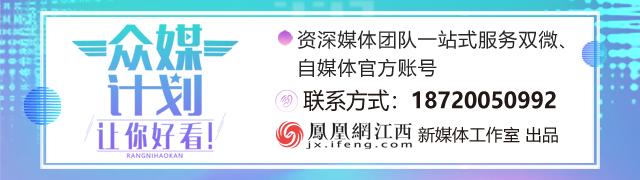 """德安县园艺场发展花卉种植 开启""""多彩""""致富生"""
