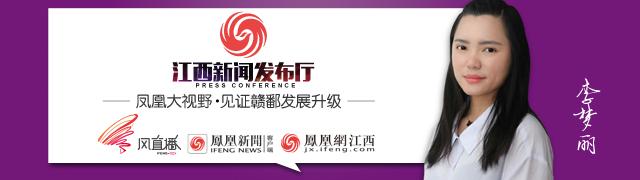 """江西永修:防汛一线的""""夫妻档"""" 江西女"""