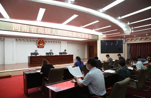 河南年审2490件破坏环境刑事案