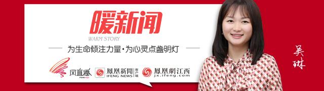 """黎川县法院服务基层:上门送""""法"""" 下沉解""""题"""""""