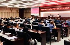 西安市大数据企业代表学习习近平总书记来陕考察重要讲话