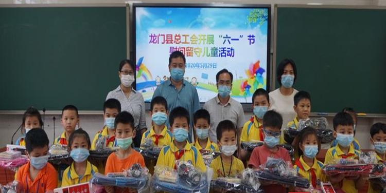 """广东各级工会开展儿童节关心关爱职工子女活动""""class="""