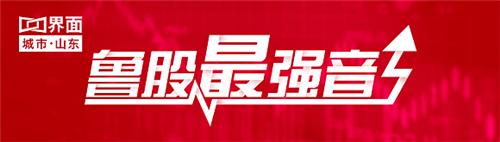 上海石化股票并明晰了新的成长筹划和计谋:驻足自身基因