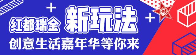 待遇参考职业编辑!临川教育集团招聘