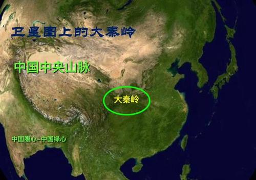 """""""要将秦岭的生态保护上升至国家的'绿心战略'"""""""