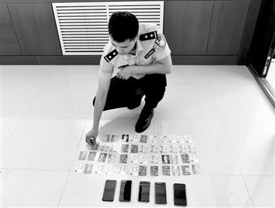 沈阳市康平警方劝返跨国电信诈骗嫌疑人