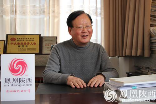 凤凰陕西专访陕西省城市经济文化研究会会长张宝通