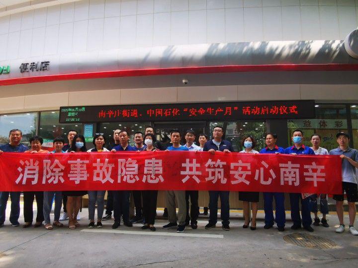 http://www.jinanjianbanzhewan.com/jinanjingji/52638.html