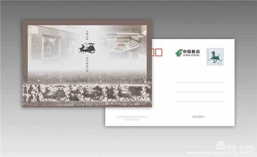 原地明信片设计图/沂南县邮政分公司图片