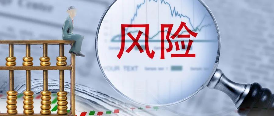齐鲁财研社丨胶东经济圈一体化!青岛领衔5市达成新合作