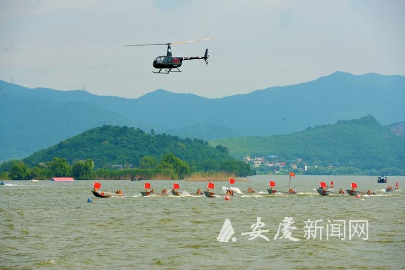 水陆空协同作战!安庆举行防汛抢险演练