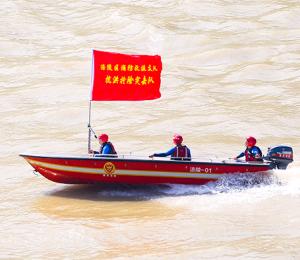 洪涝风险较往年偏高 重庆开展综合应急演练