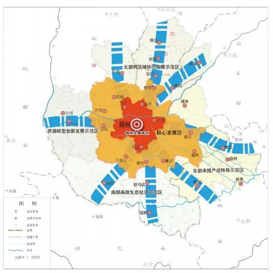 图片来源:《中原城市群发展规划》