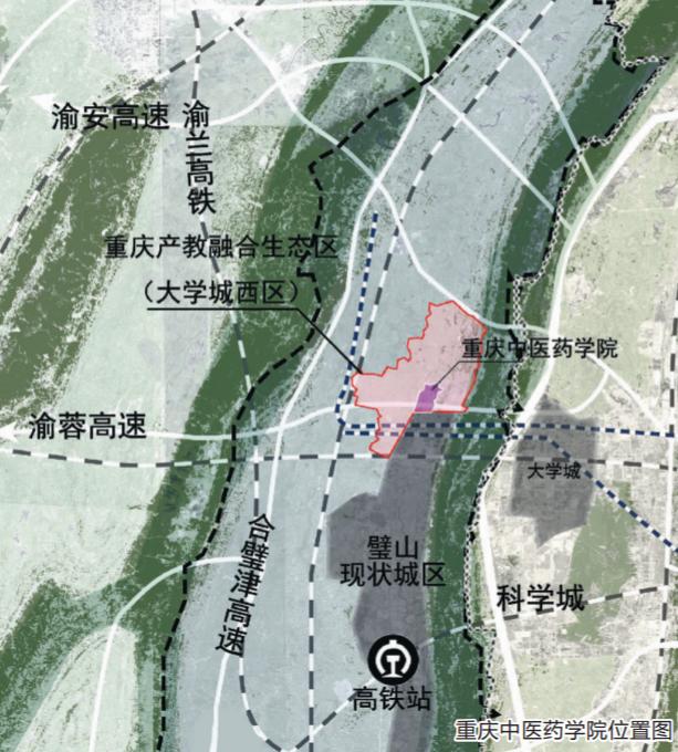 重庆中医药学院已于2020年6月18日在璧山动工开建,助力重庆产教融合生态区(大学城西区)建设。图为重庆中医药学院位置图