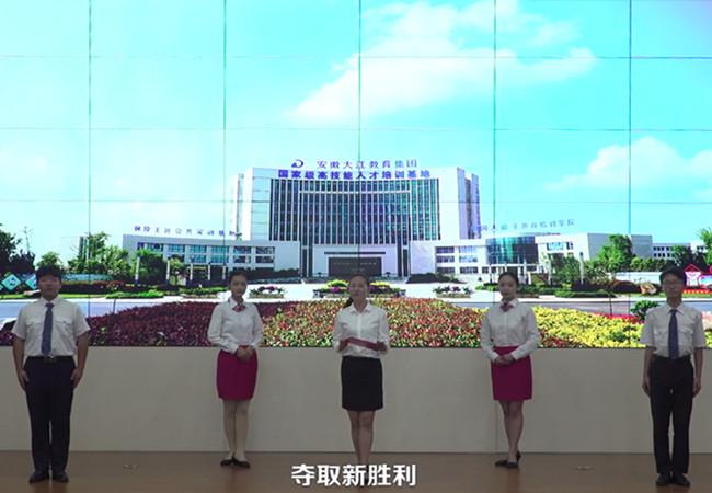 """铜陵市教体局举办""""决胜小康 奋斗有我""""主题朗诵音视频比赛活动"""