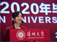 深大毕业典礼|凤凰卫视校友罗羽鸣讲述媒体人的逆行故事