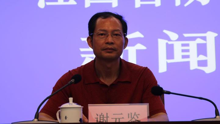 省水利厅办公室主任谢元鉴(以下图片均 由李梦丽摄)