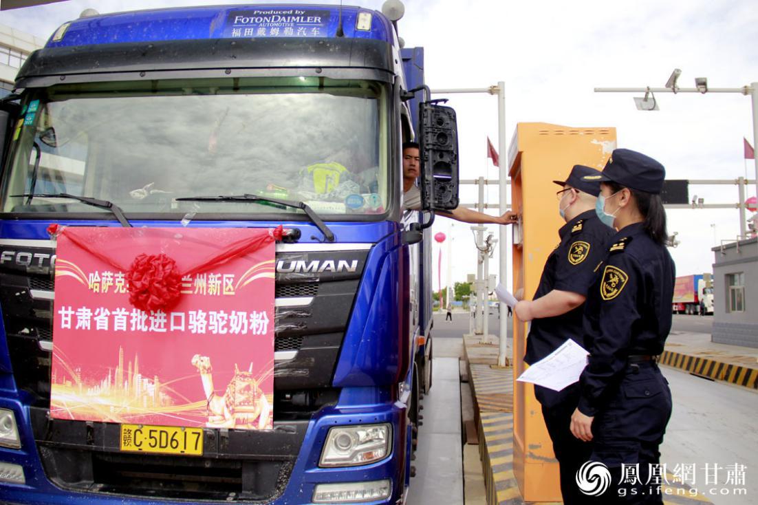 海关查验通关,哈萨克斯坦骆驼奶粉进入兰州新区综合保税区。