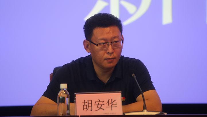 省委宣传部新闻处副处长胡安华(图片由 王雨琳摄)