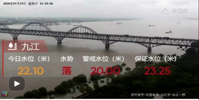 """江西开启""""云监控"""" 防汛抗洪有了""""千里眼"""""""
