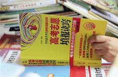 2020年陕西省高考志愿填报政策解读 录取共设置5个批次