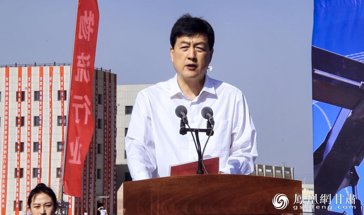兰州新区党工委副书记、管委会主任李东新致辞 杜毅楠 摄