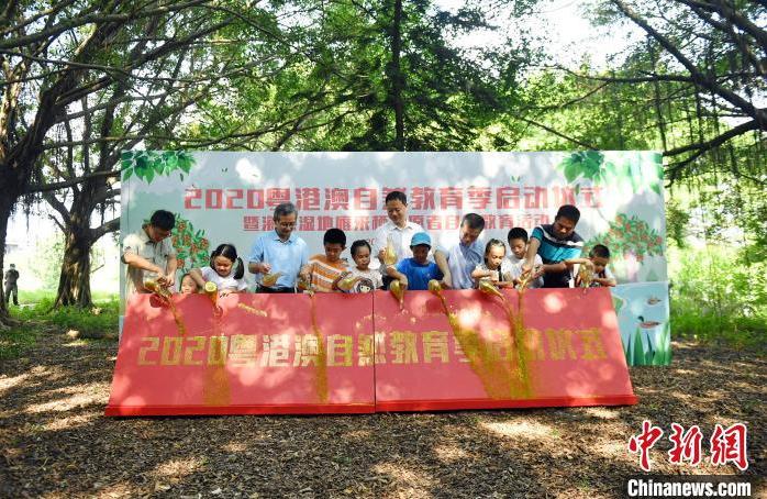 2020粤港澳自然教育季主题宣传活动在广州海珠国家湿地公园启动 姬东 摄