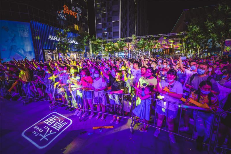 品质和平·夜生活节 沈阳太原街上电音来袭 燃爆乐队的夏天