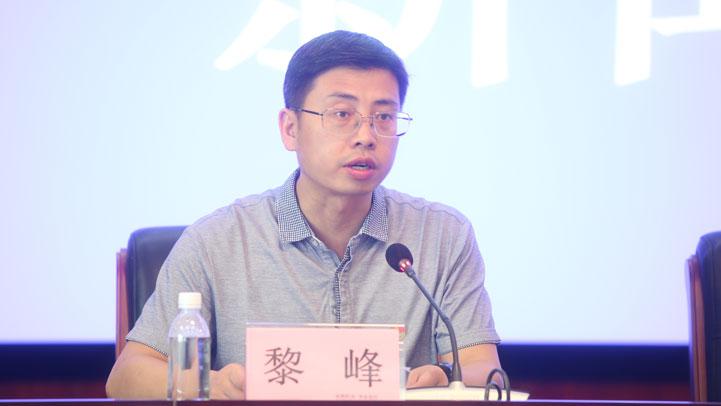 省委宣传部对外新闻处副处长黎峰(图片由 龚梓琦摄)