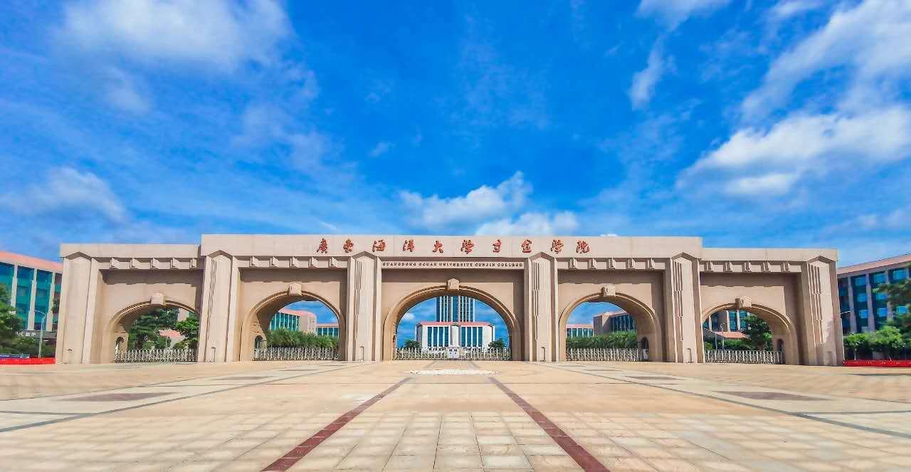 广东海洋大学寸金学院新湖校区校门