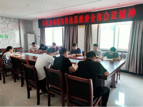 咸阳市生态局淳化分局学会传达县政府大会和反