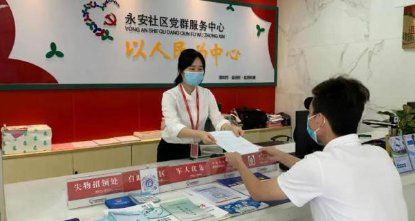 深圳医保已进驻244个社区 打通医保服务