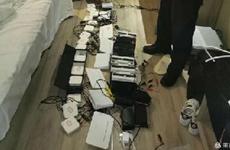 西安警方連續打掉多個電信網絡詐騙犯罪黑灰產業團伙