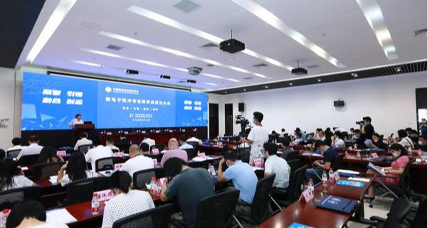 """深圳成立中国微电子专委会 预计3年培养30万专业人才""""class="""