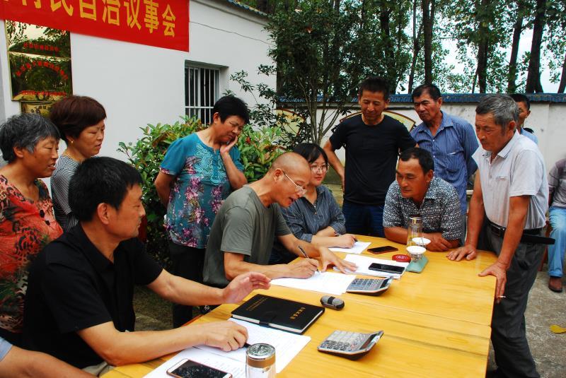 长丰下塘镇安费塘社区:村民自治