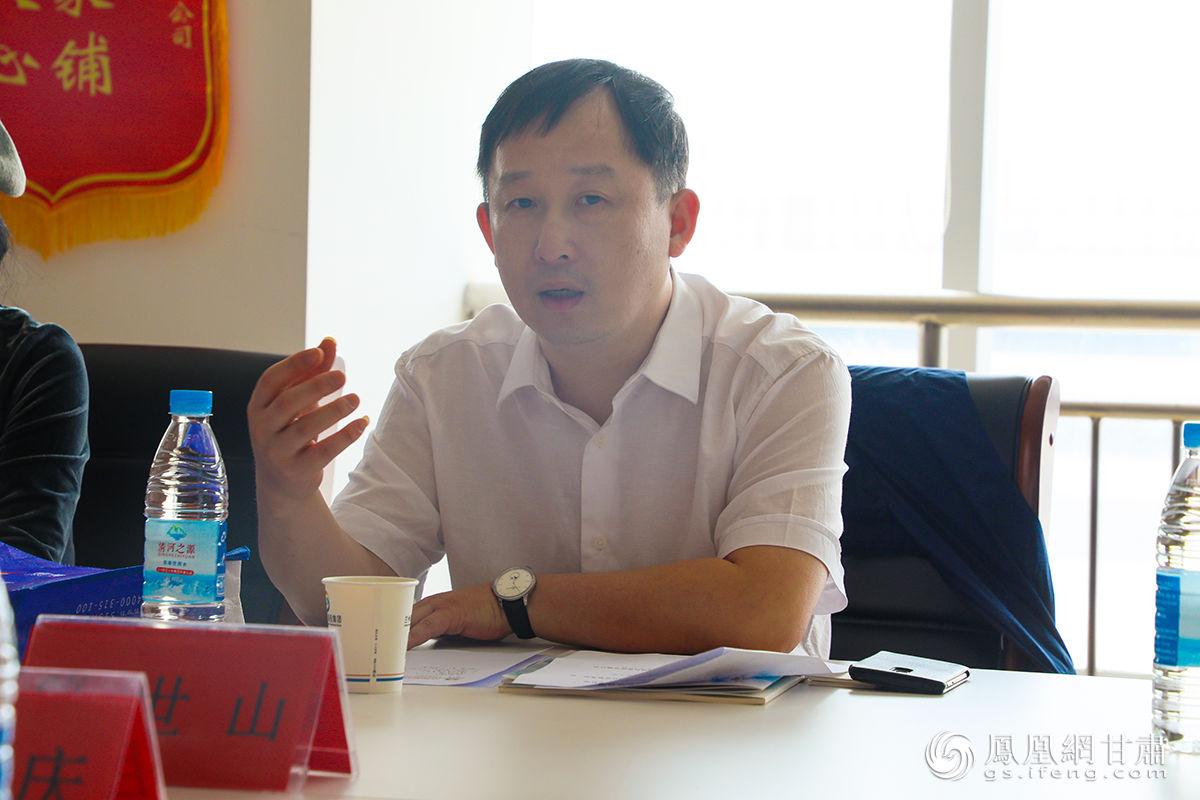 上海高诚创意科技集团有限公司董事长蔡世山发言 兰州新区商投集团供图