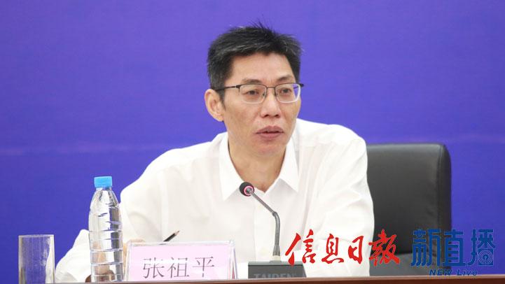 省体育局党组成员、副局长张祖平(图片由 省政府网文颖提供)