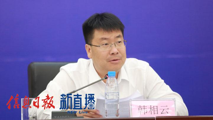 大余县委副书记、县长韩相云(图片由 省政府网文颖提供)